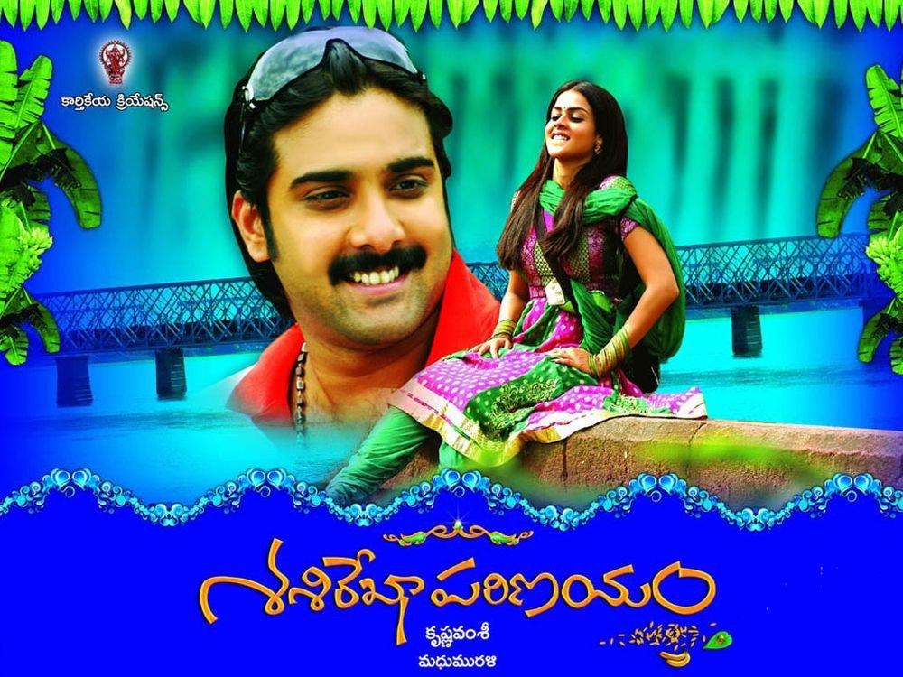 1-Sasirekha Parinayam