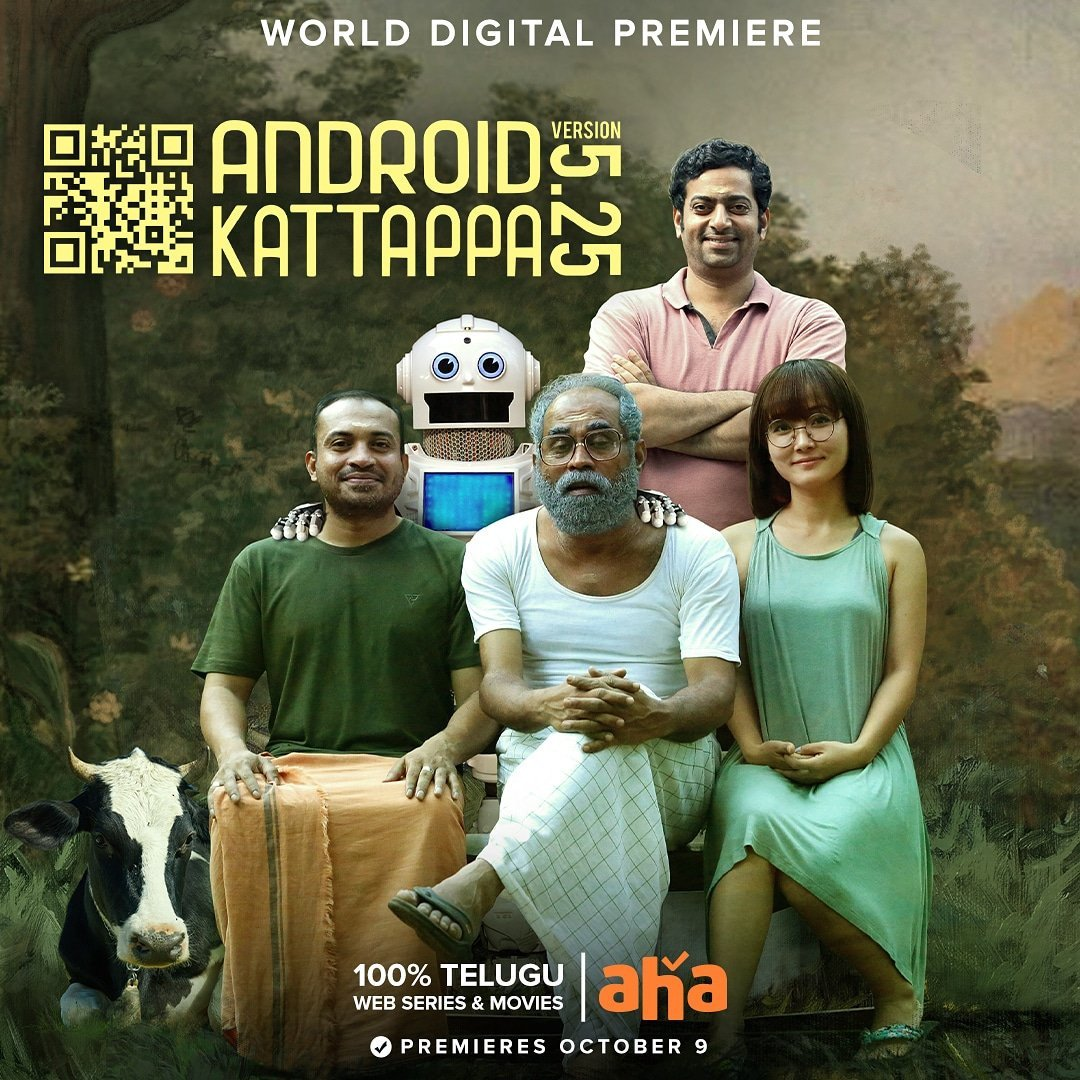 <p>Android Kattappa</p>-banner