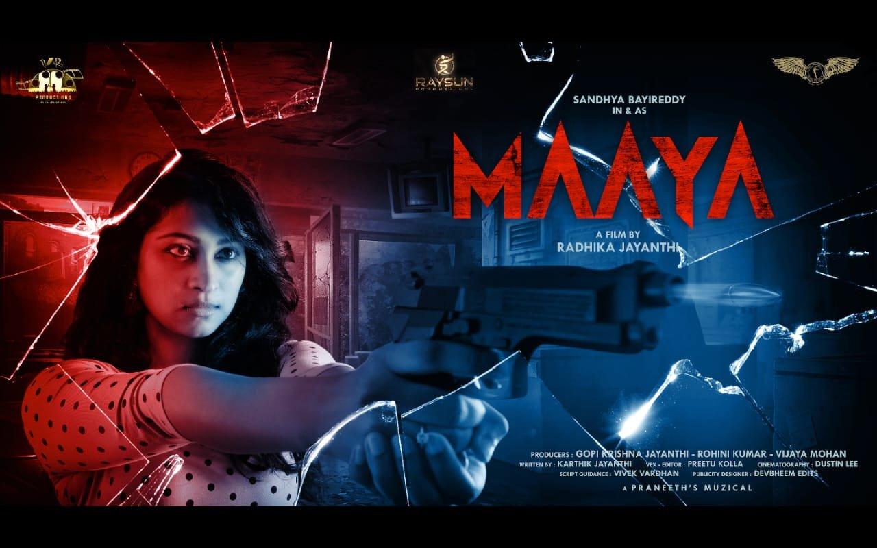 فيلم Maaya 2021