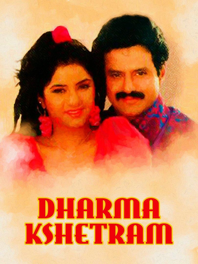 Dharma Kshetram-banner