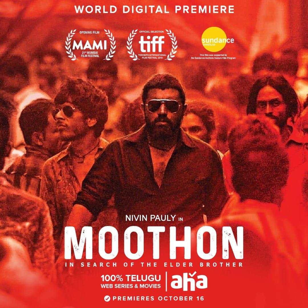 <p>Moothon</p>-banner