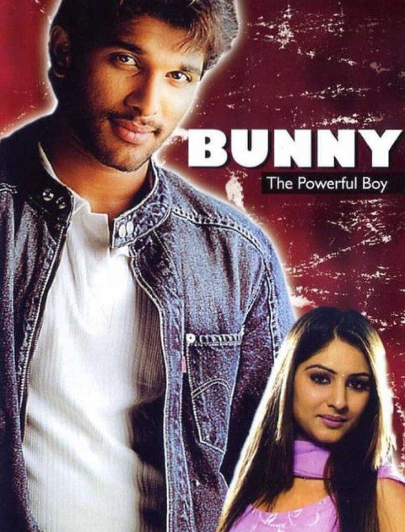 Bunny-banner