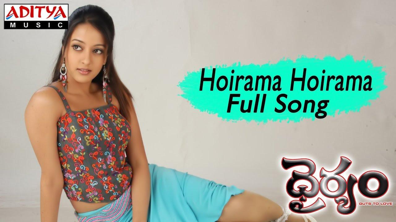 3-Dhairyam