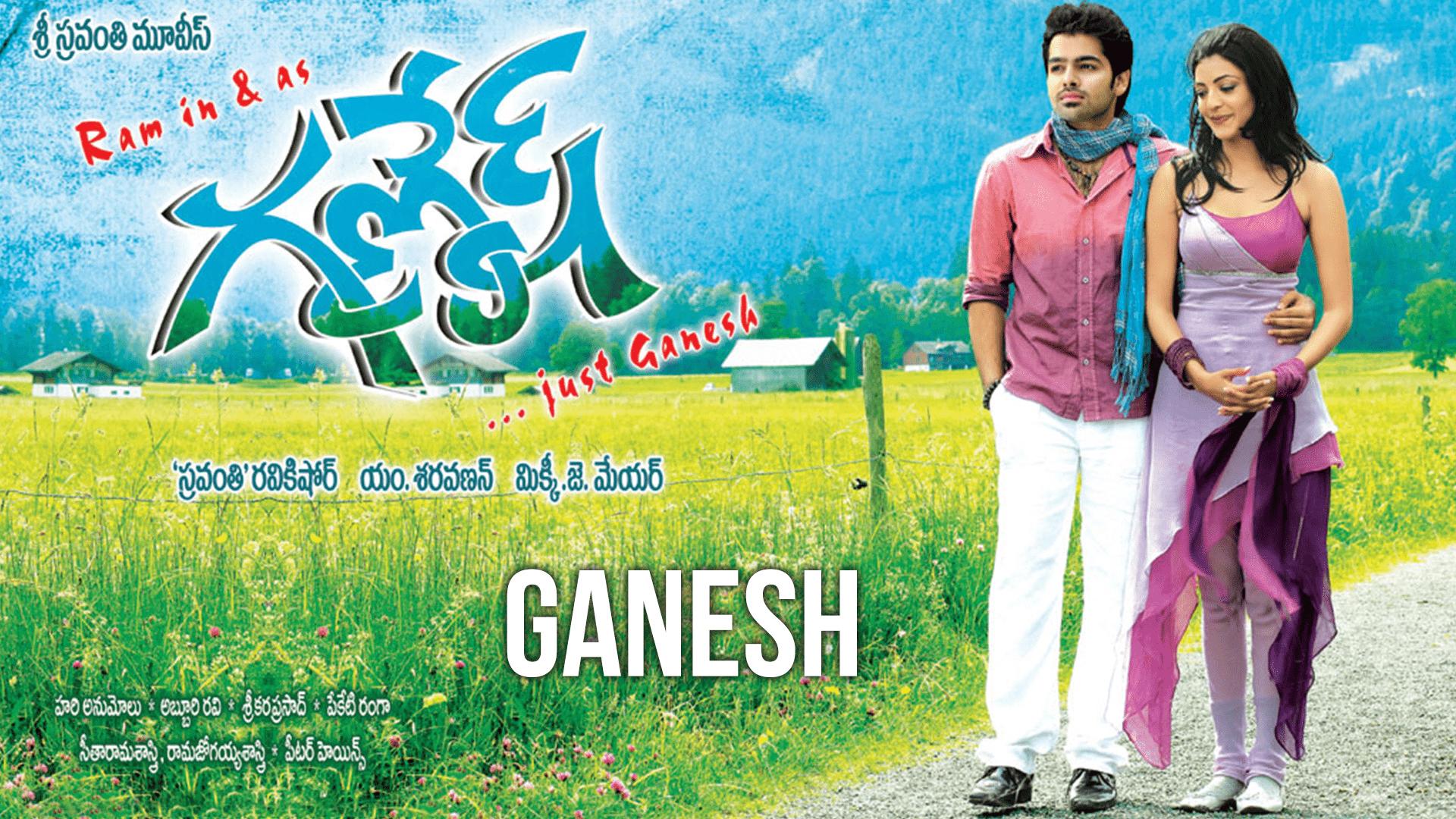 1-Ganesh - Just Ganesh
