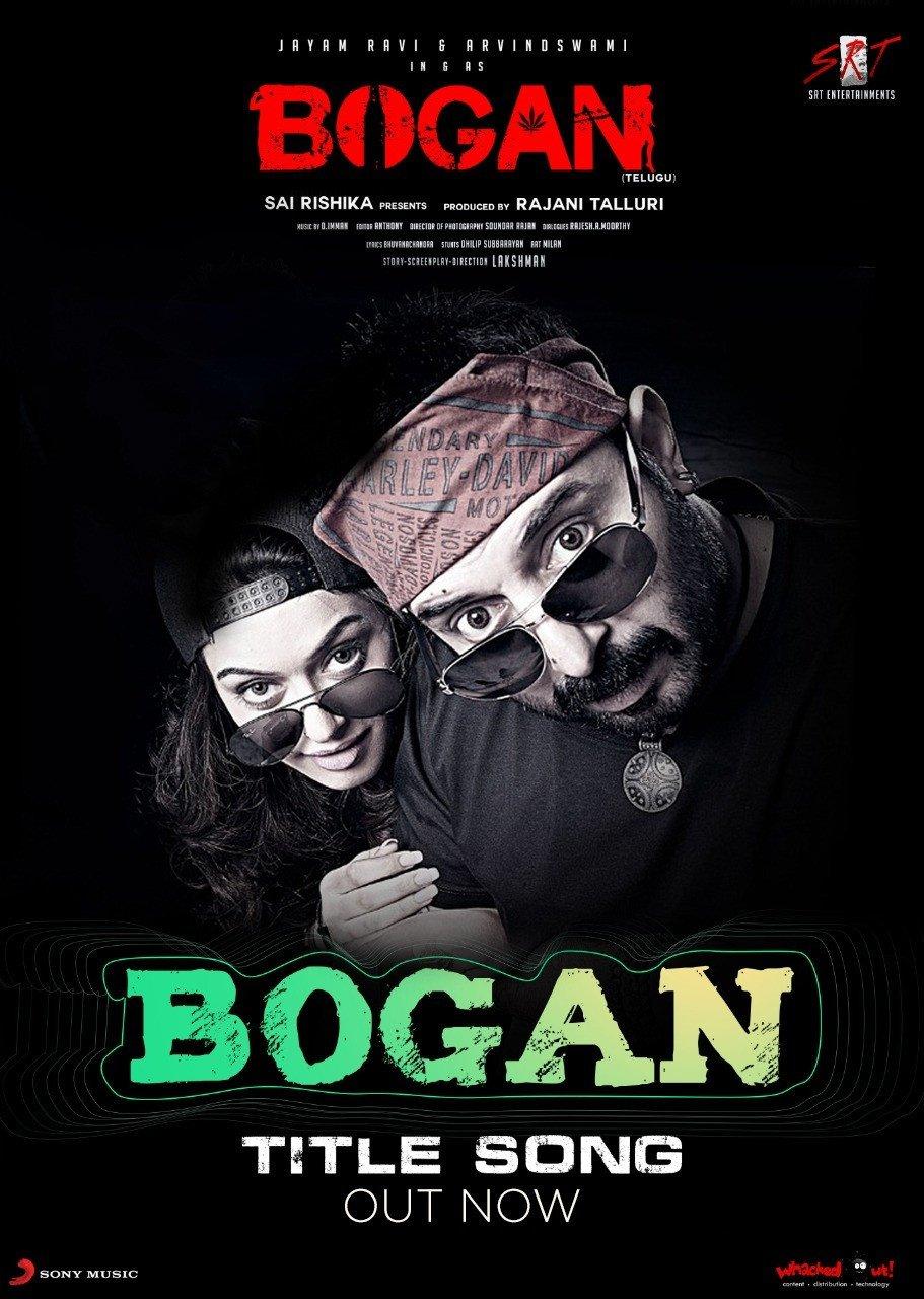 5-<p>Bogan</p>