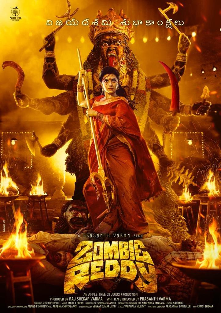 2-<p>Zombie Reddy</p>