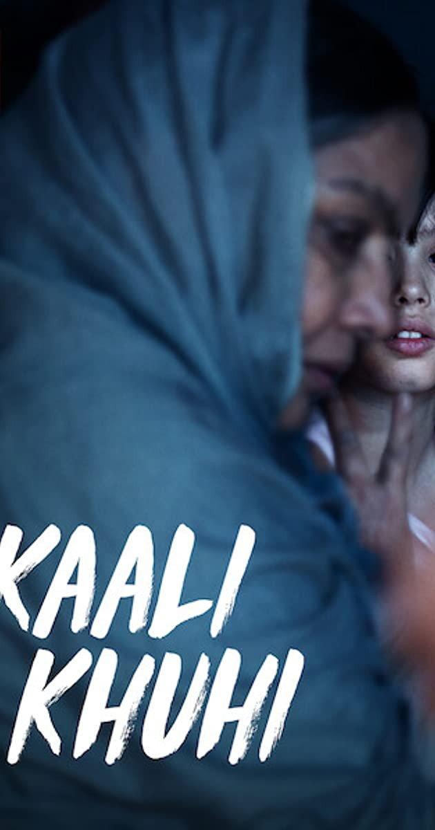 <p>&nbsp;Kaali Khuhi</p>-banner