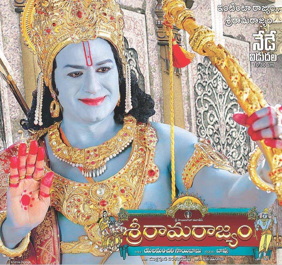 2-Sri Rama Rajyam