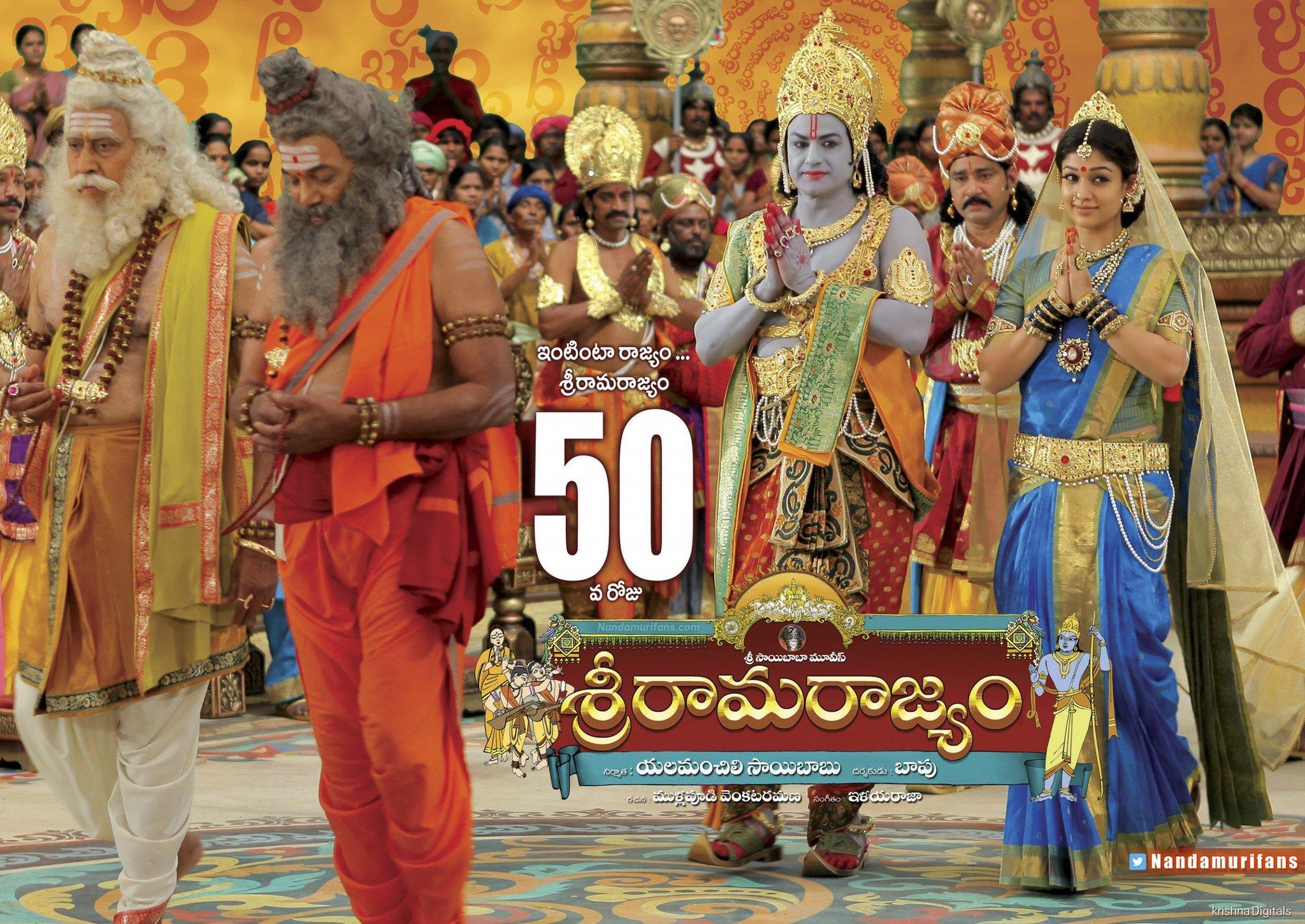 4-Sri Rama Rajyam