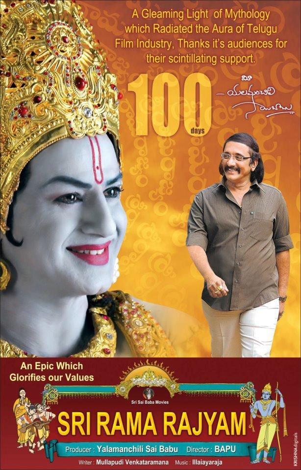 5-Sri Rama Rajyam