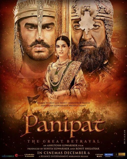 <p>Panipat</p>-banner