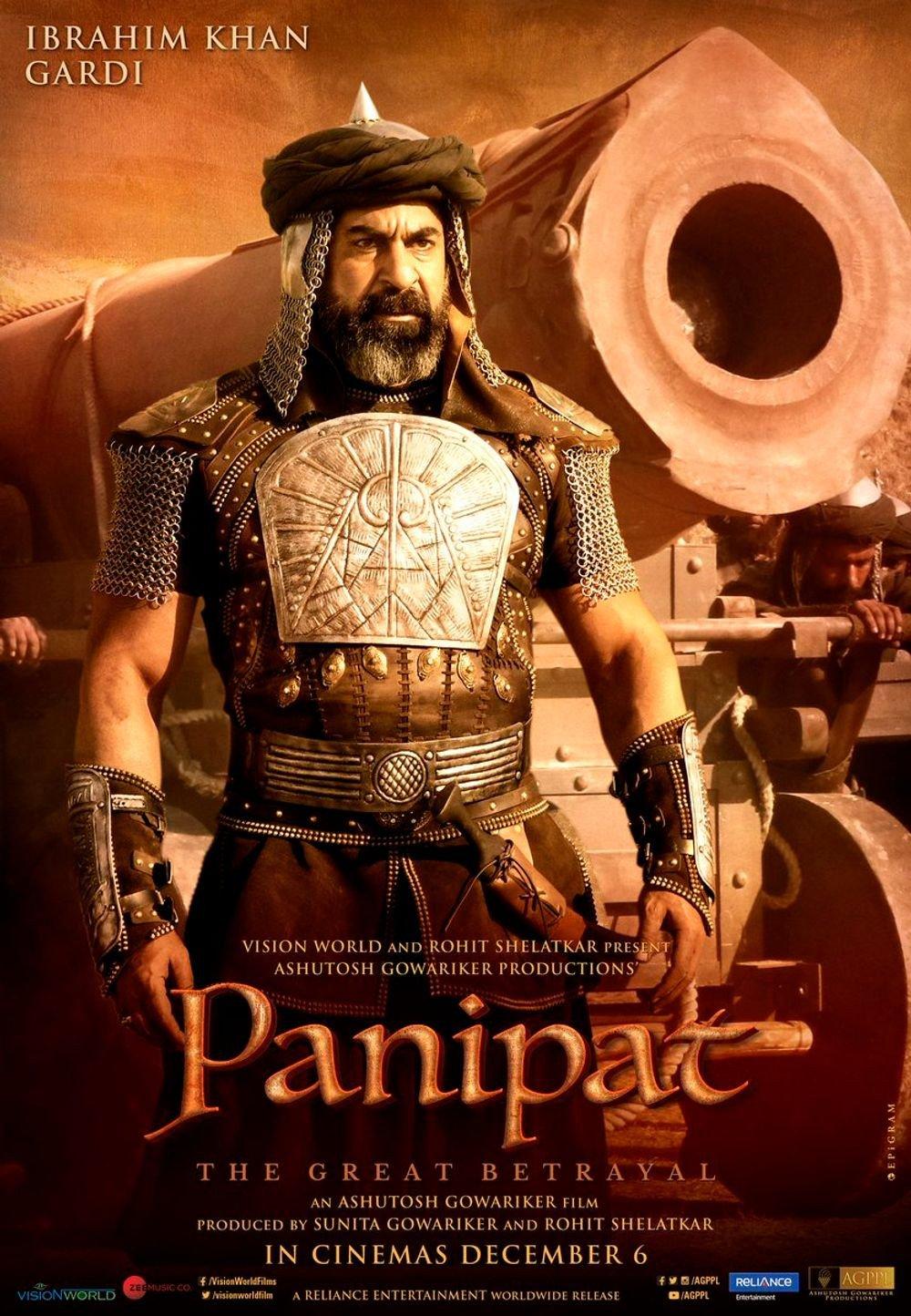 2-<p>Panipat</p>