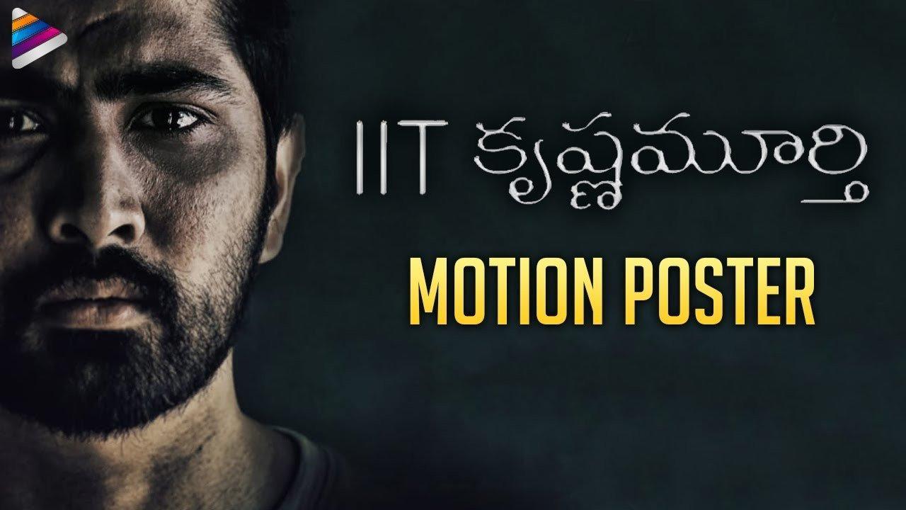 1-<p>IIT Krishna Murthy</p>