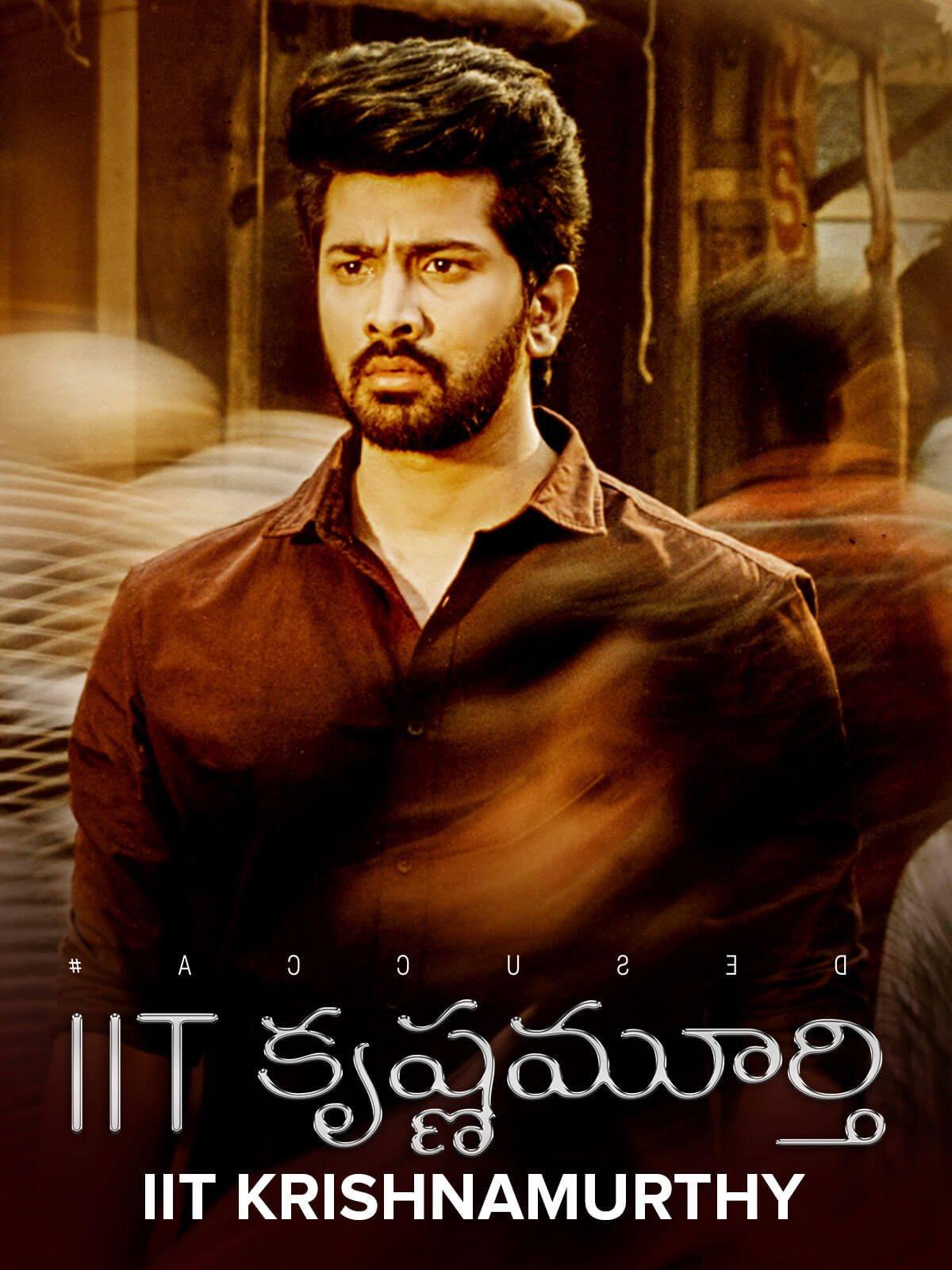 IIT Krishna Murthy Review Poster