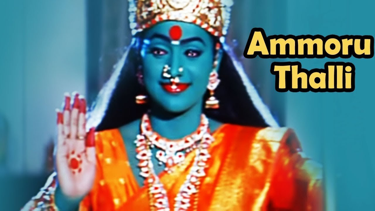 0-<p>Ammoru Thalli</p>
