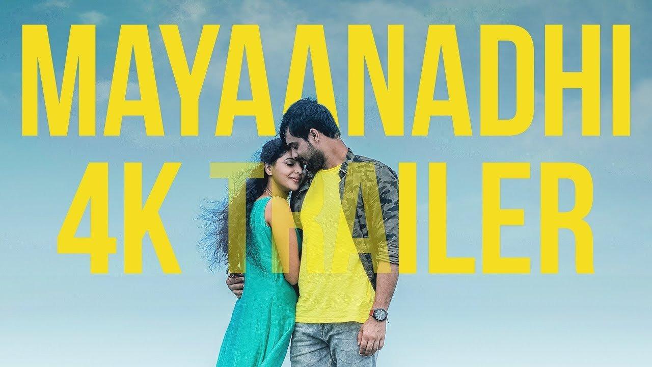 4-<p>Mayaanadhi&nbsp;</p>