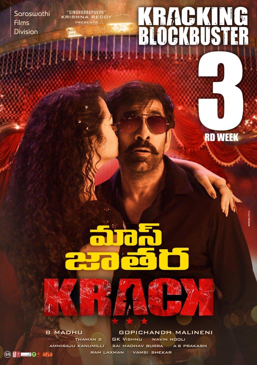 3-<p>Krack</p>