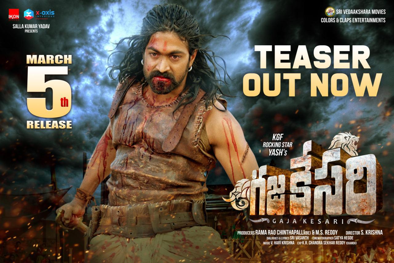 Gaja Kesari Review Poster