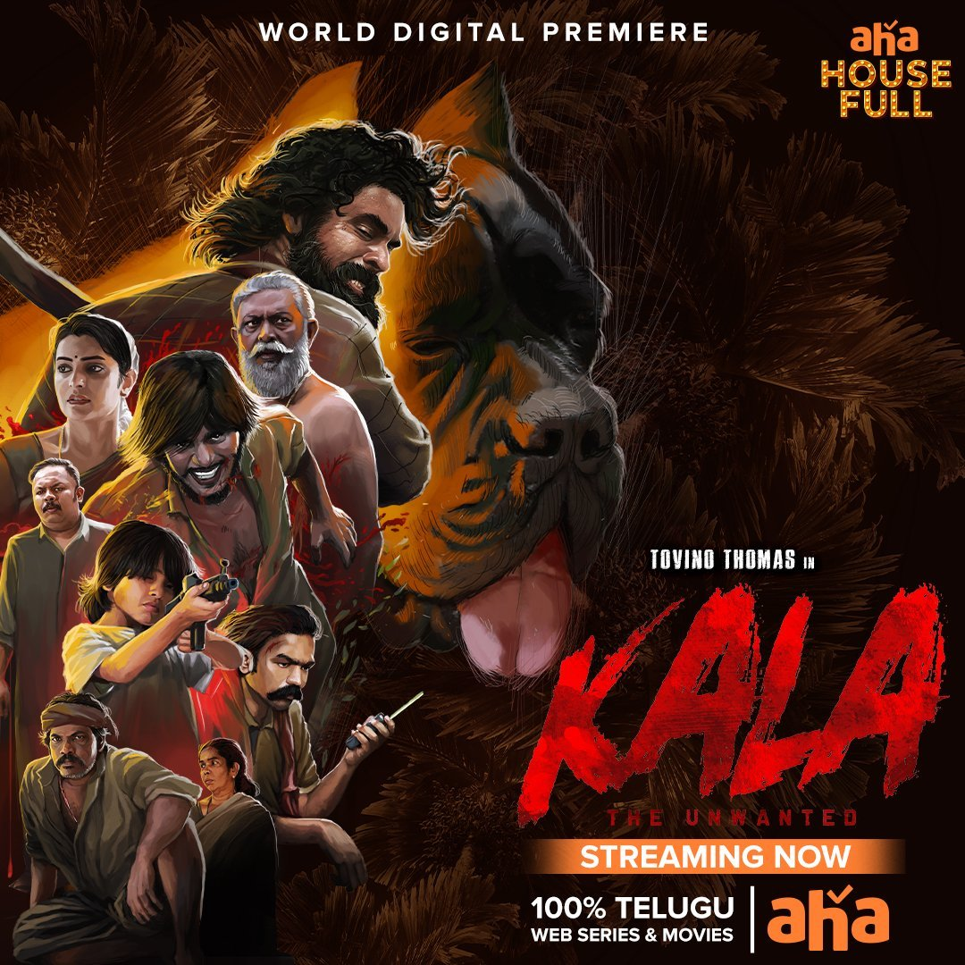 Kala Review Poster