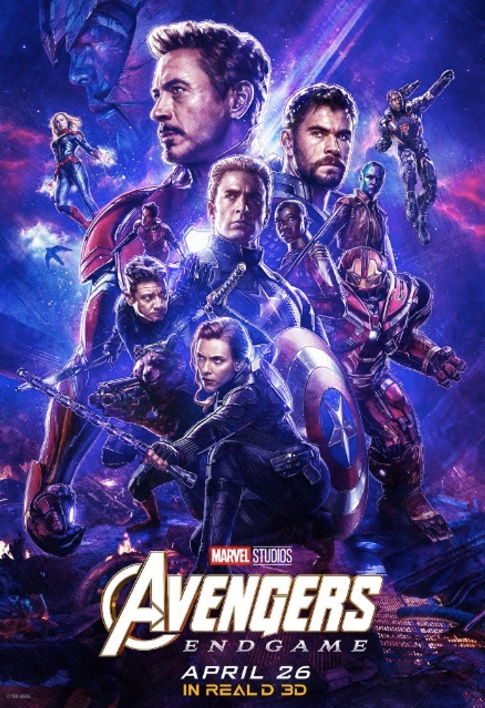 Avengers: Endgame-banner