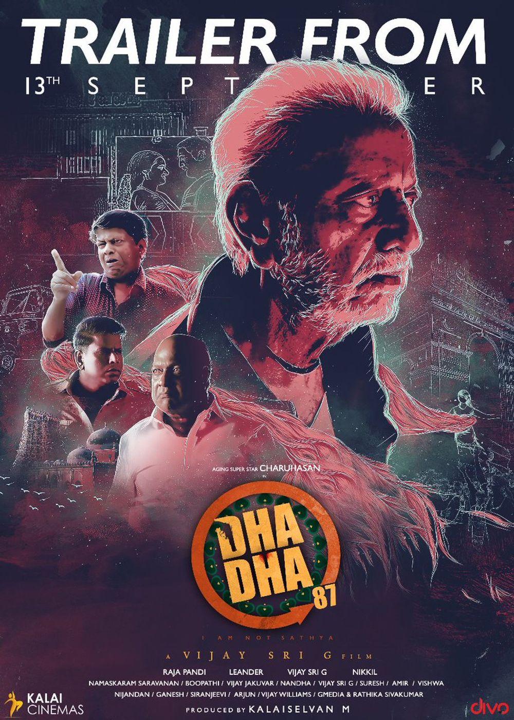 Dhadha 87-banner