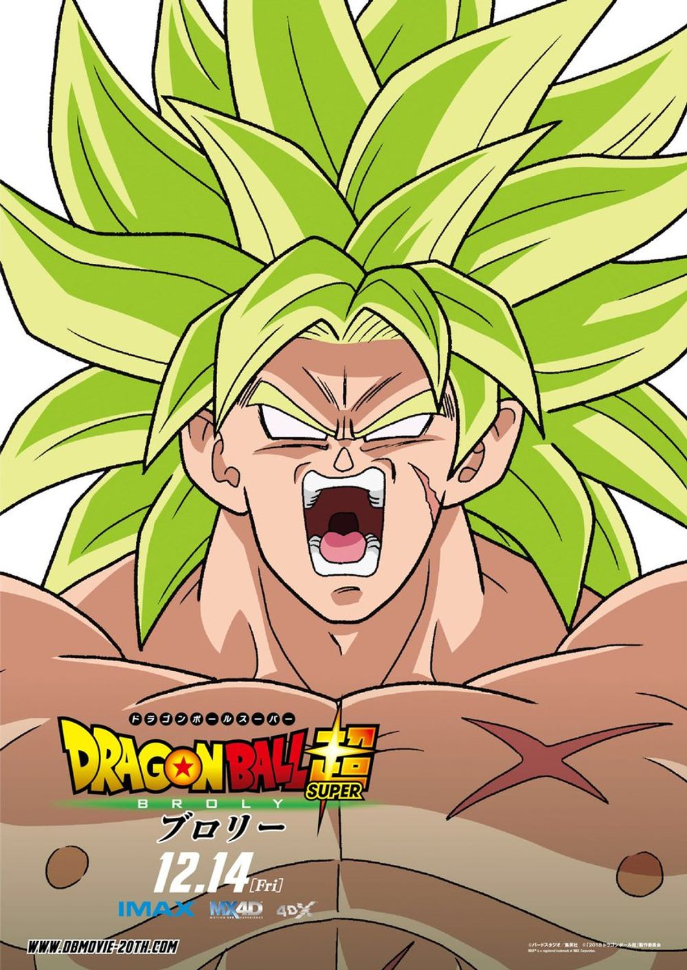 5-Dragon Ball Super: Broly