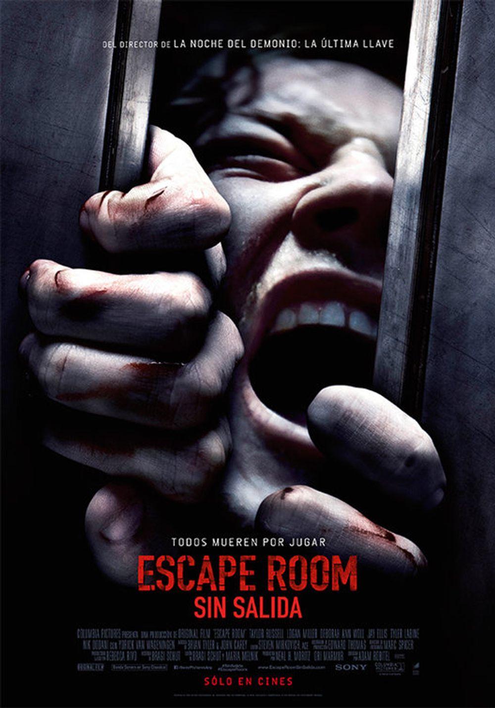 1-Escape Room