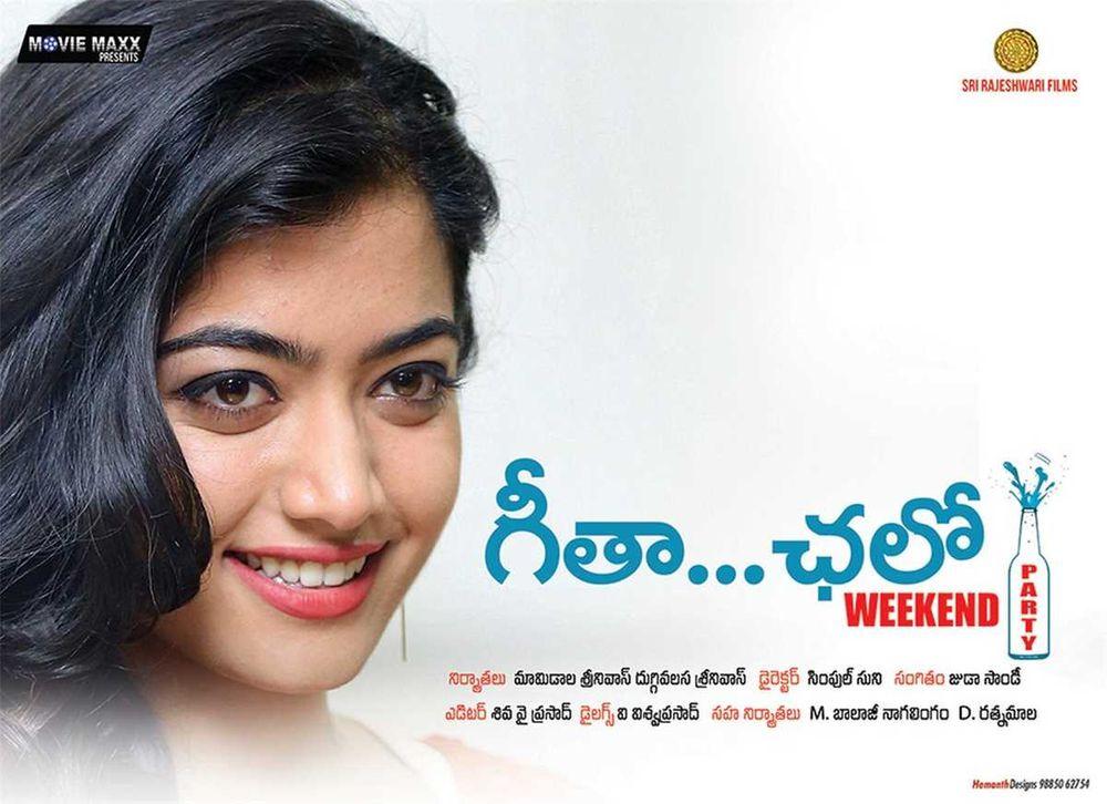 2-Geetha Chalo