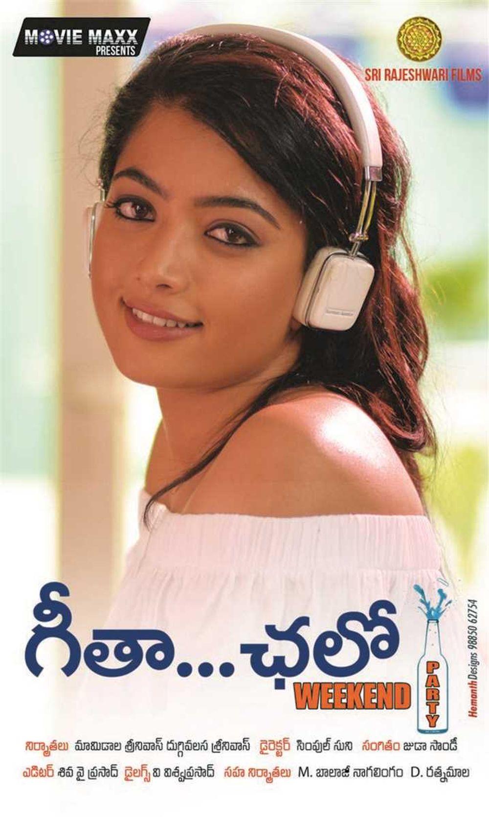 3-Geetha Chalo