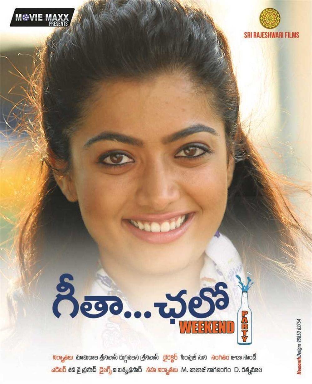 4-Geetha Chalo