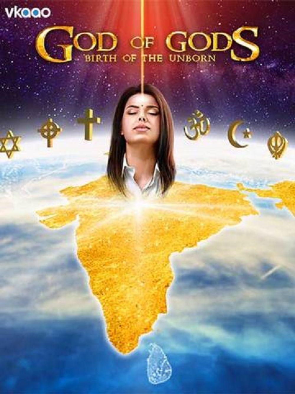 God Of Gods-banner