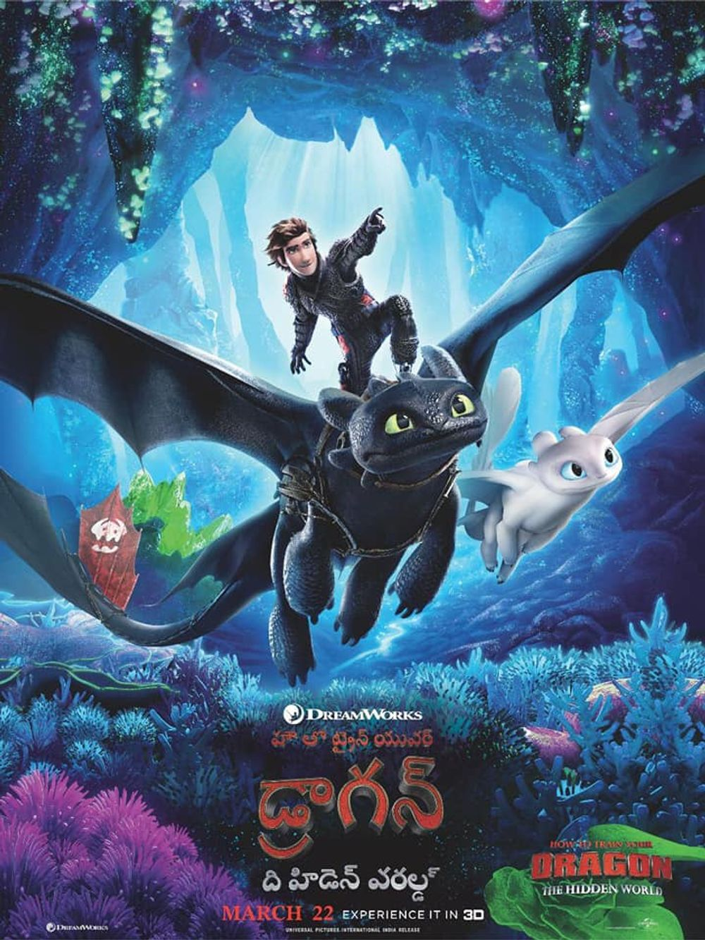1-How to Train Your Dragon: The Hidden World