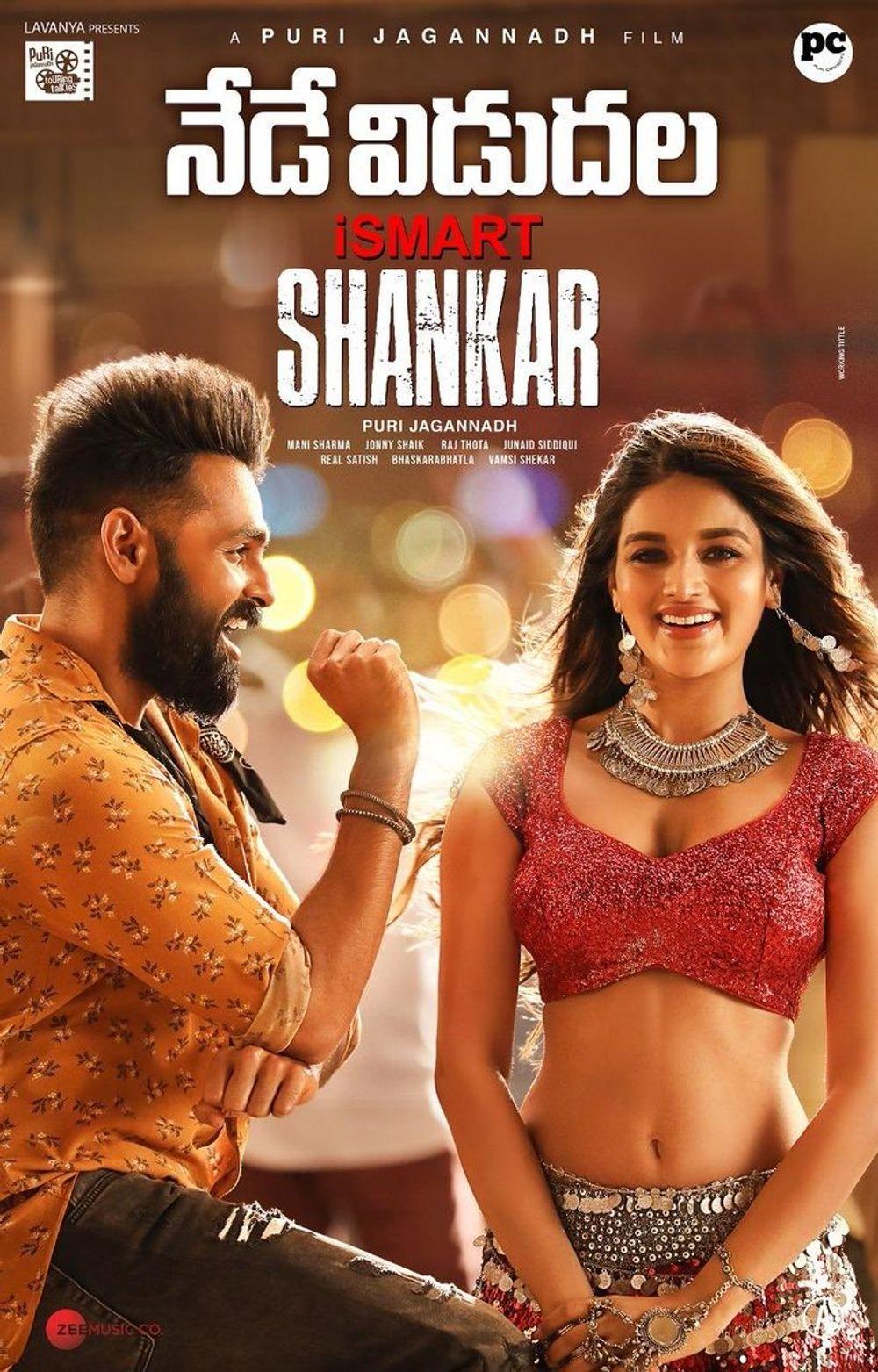 3-Ismart Shankar