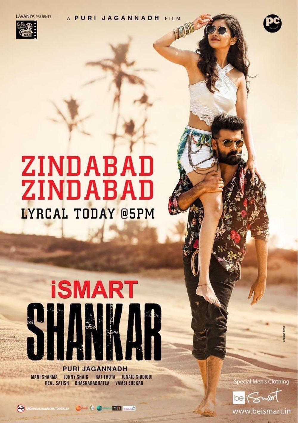 1-Ismart Shankar