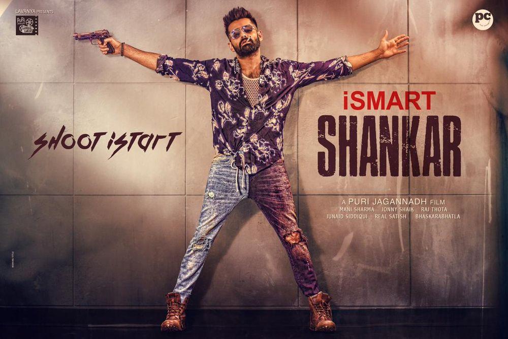 2-Ismart Shankar