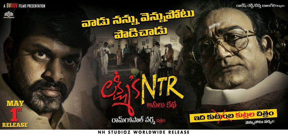1-Lakshmi's NTR