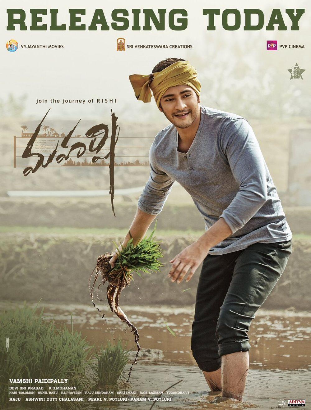 2-Maharshi