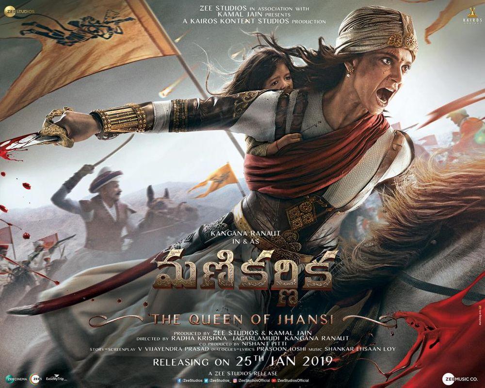 1-Manikarnika - The Queen of Jhansi