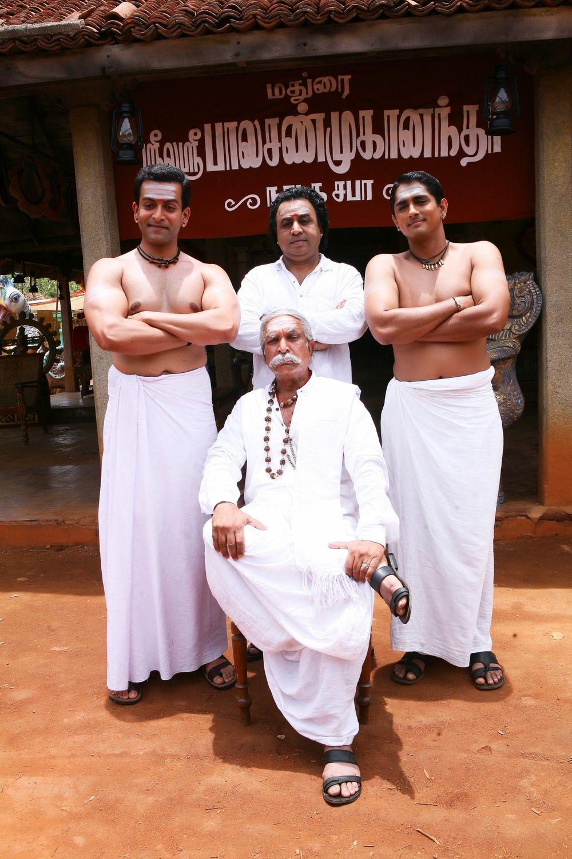 5-Premaalayam