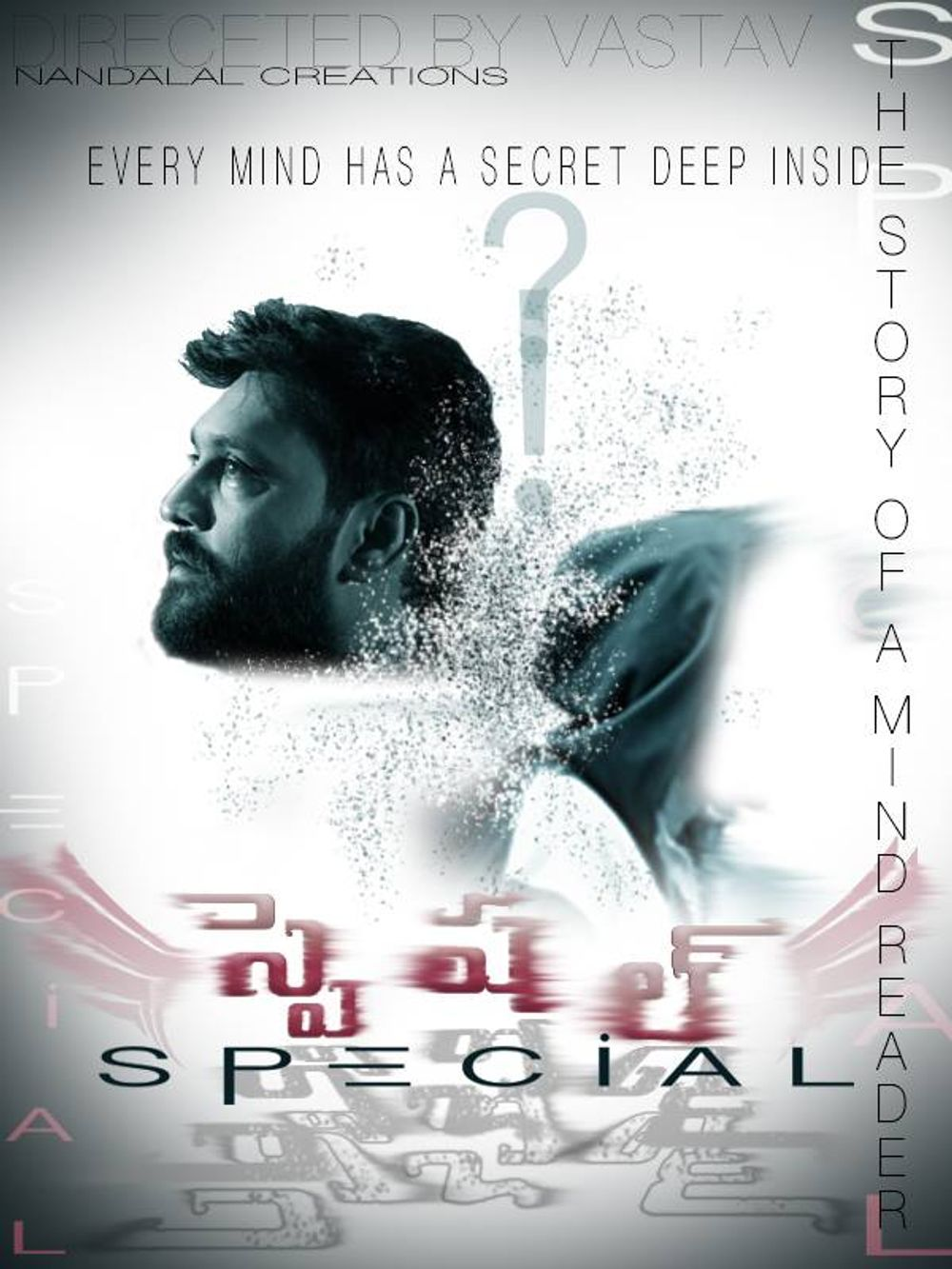4-Special - The Story of a Mind Reader