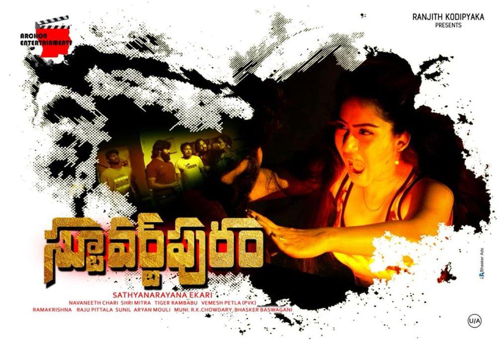 1-Stuvartpuram