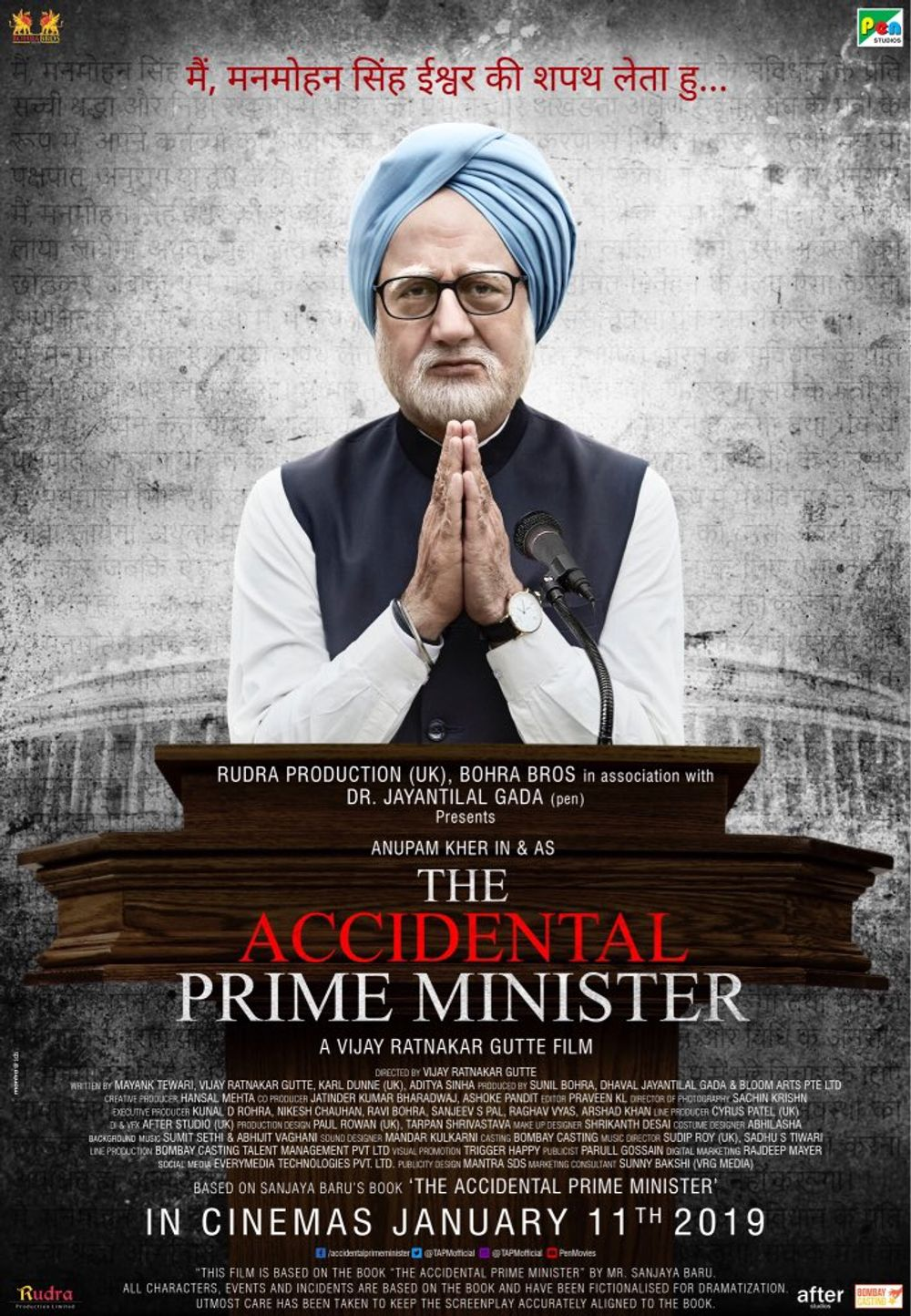 2-The Accidental Prime Minister
