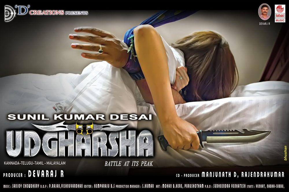 0-Udgharsha