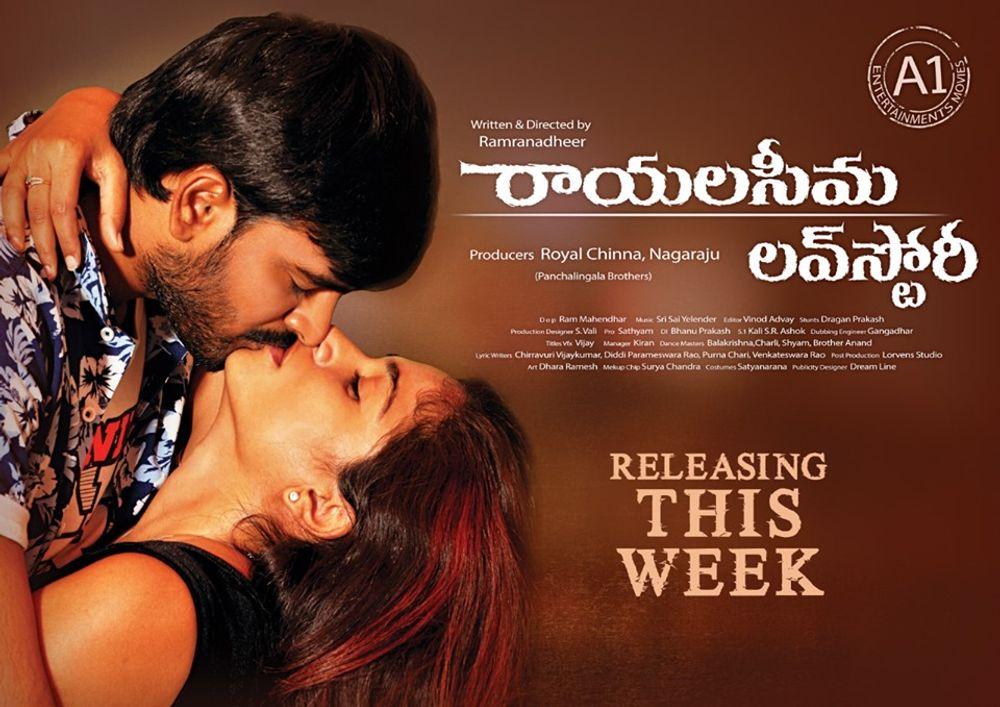 0-Rayalaseema Love Story