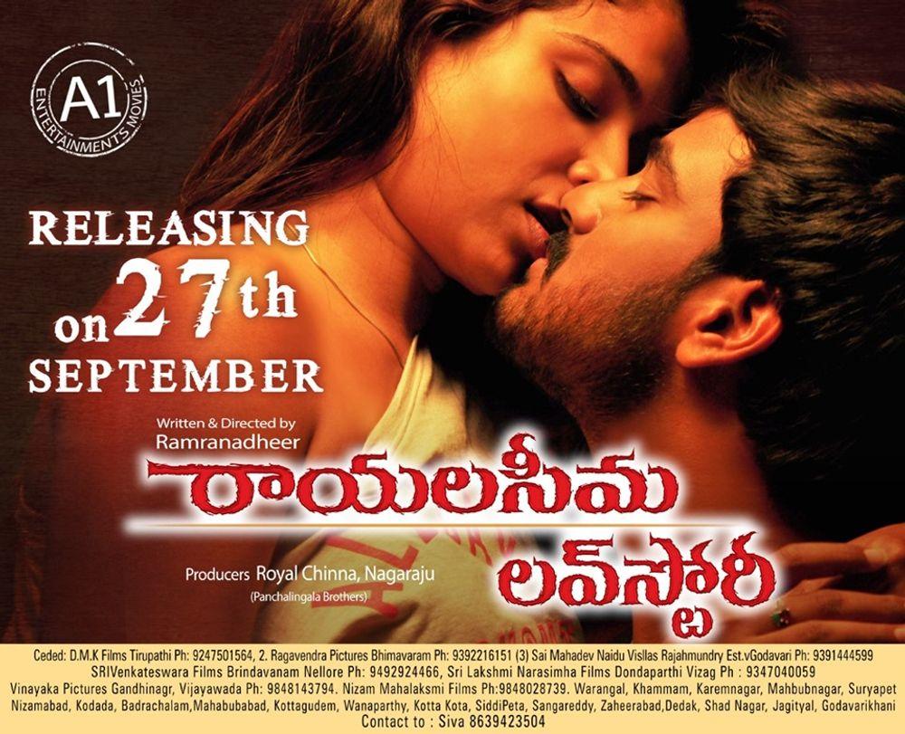 1-Rayalaseema Love Story