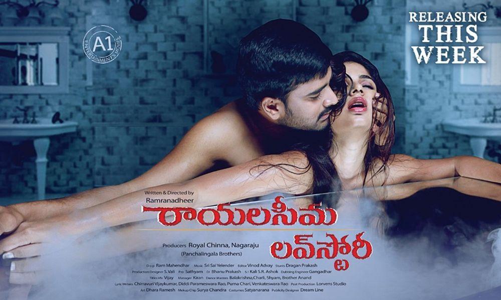 2-Rayalaseema Love Story