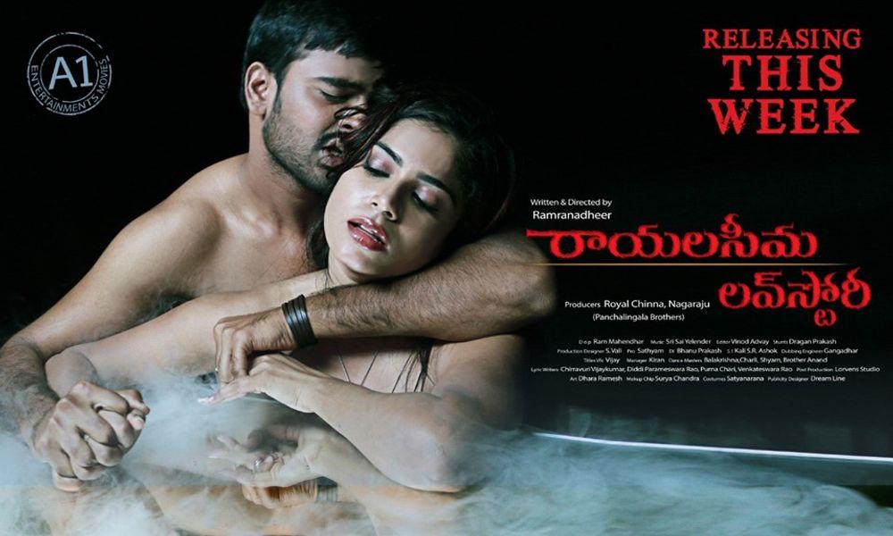 3-Rayalaseema Love Story