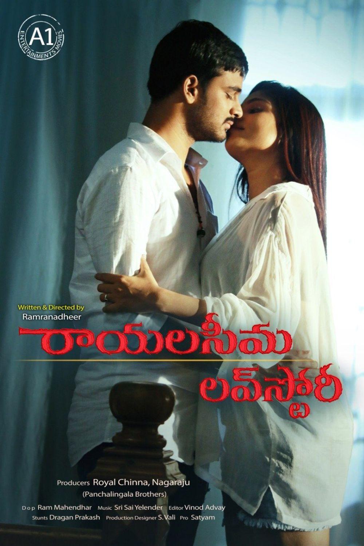 5-Rayalaseema Love Story