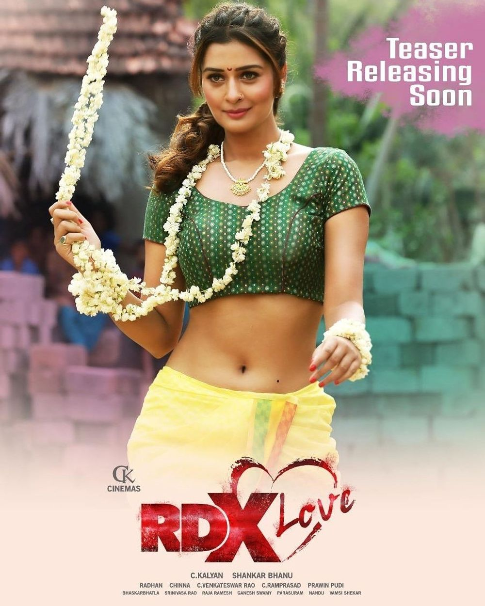RDX Love-banner