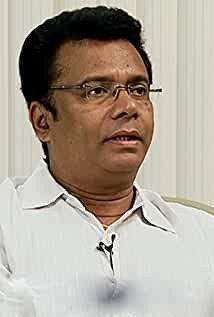 Nandu image